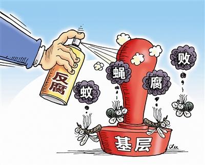 中国梦  法治 漫画
